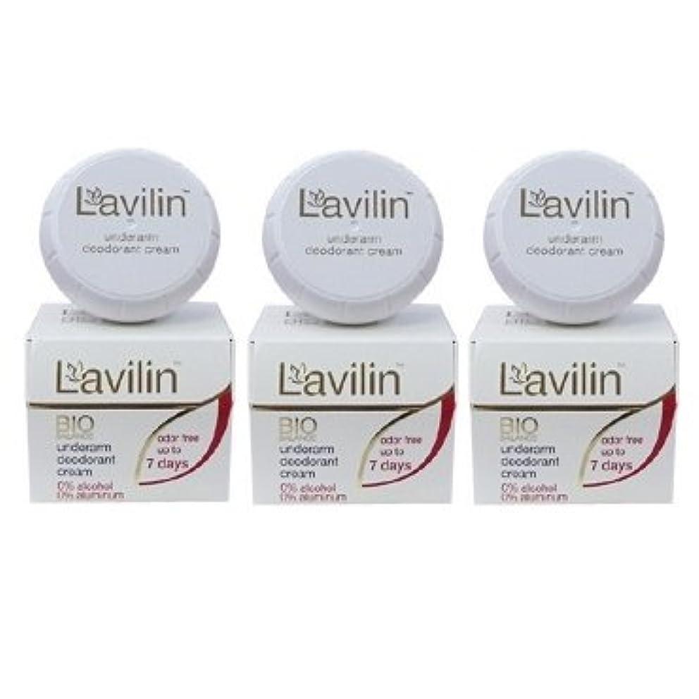 広告策定するライオン[3個セット][海外直送品][並行輸入品]ラヴィリン アンダーアームクリーム 12.5g(10cc) LAVILIN Under Arm