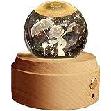 オルゴール 木製 星の王子様 誕生日プレゼント 間接照明 おしゃれ LEDライト ランプ 充電式 投影 クリスタル ボール インテリア かわいい 癒しグッズ 記念日 就職祝い 出産祝い 雰囲気 癒しグッズ (星空の中へ)