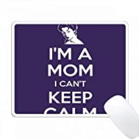 私は沈黙を保つことができないママ、私はママです。紫の。 PC Mouse Pad パソコン マウスパッド