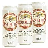 キリン ラガービール 缶 500ml×24本