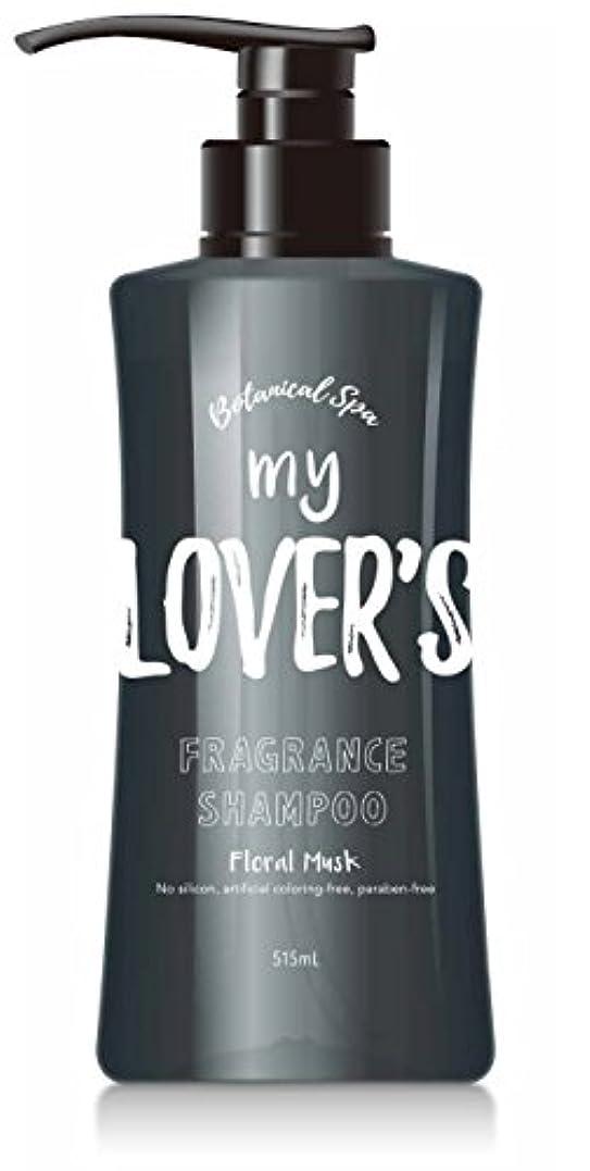 欺く法令主張するMY LOVER'S BTシャンプー フローラルムスクの香り 515ml