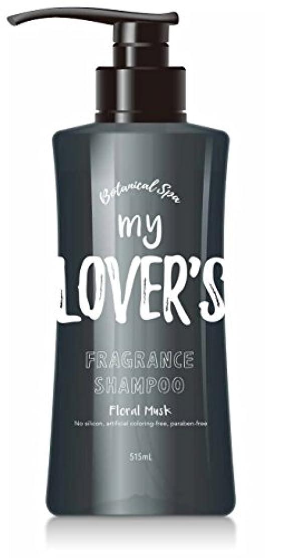 墓地女王ブロックMY LOVER'S BTシャンプー フローラルムスクの香り 515ml