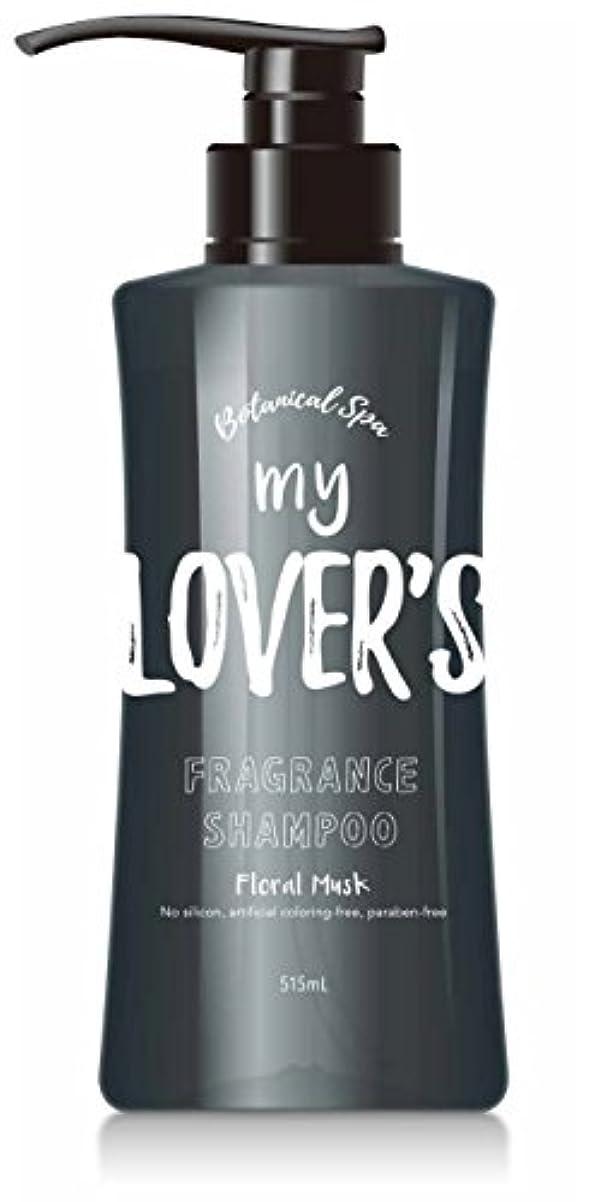 楽しいマート食い違いMY LOVER'S BTシャンプー フローラルムスクの香り 515ml