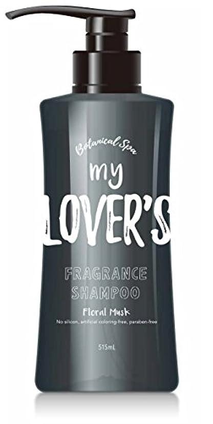 MY LOVER'S BTシャンプー フローラルムスクの香り 515ml