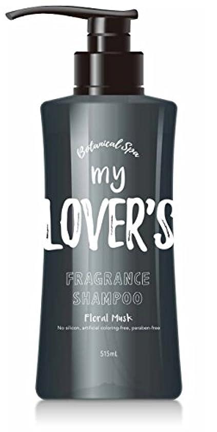 ちょっと待って欠如不安定MY LOVER'S BTシャンプー フローラルムスクの香り 515ml