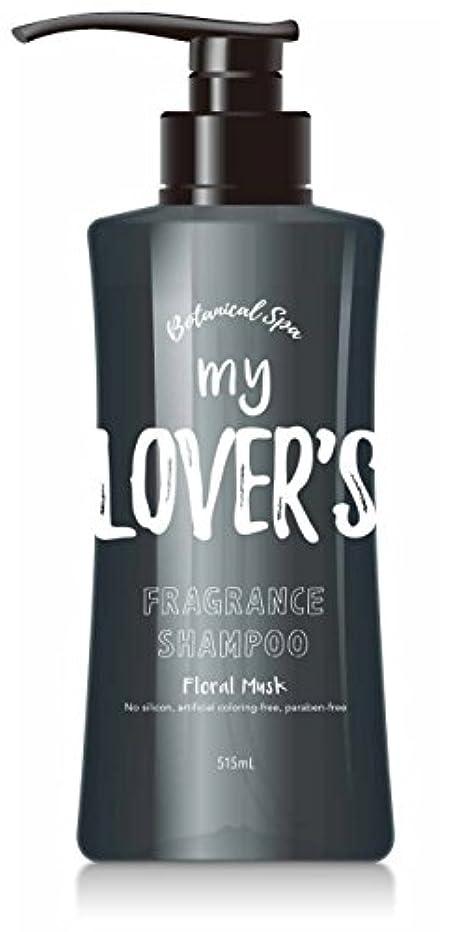 労働トレイペルセウスMY LOVER'S BTシャンプー フローラルムスクの香り 515ml