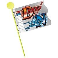 Tabata(タバタ)  ゴルフコンペ用品  ドラコン/ニアピン共通 1本 GV-0732DN1