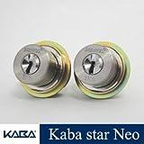 2個同一KabaStarNeoシリンダー MIWA LIXタイプ 6150 キー10本付属 玄関 鍵 交換 取替え カバスターネオ Kaba Star Neo 6150 美和ロック LIX TE0 防犯対策 送料無料 出張サポートクーポン付