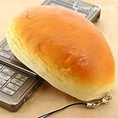 StrapyaNext 本物そっくり原寸大っっふっくらほやほや、街のパン屋さんの携帯ストラップ(バターロール)ZKST1163【でかストラップ】
