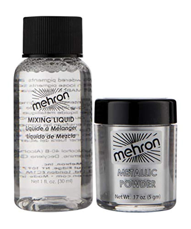 [Mehron]Mehron Metallic Powder with Mixing Liquid, 1 oz, Silver 764294529080 [並行輸入品]