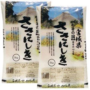 宮城県産ササニシキ 10kg(5kg×2) 平成29年産