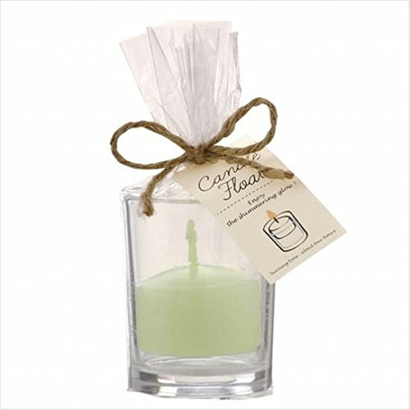 敬意を表する征服者バーターカメヤマキャンドル(kameyama candle) キャンドルフロート 「 ホワイトグリーン 」