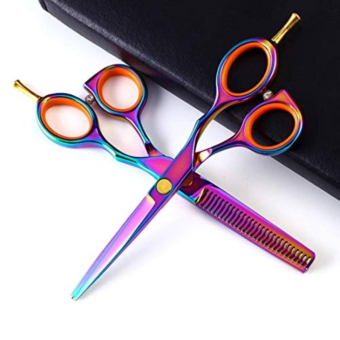 Jiaoran 5.5インチの毛の切断のはさみの専門のステンレス鋼のヘアカットのせん断の歯のはさみ+平らなはさみセット (Color : Colorful)