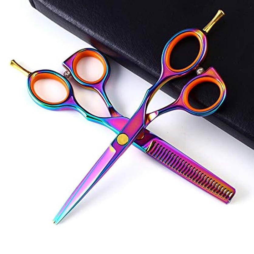 クリック劣るブラウンJiaoran 5.5インチの毛の切断のはさみの専門のステンレス鋼のヘアカットのせん断の歯のはさみ+平らなはさみセット (Color : Colorful)