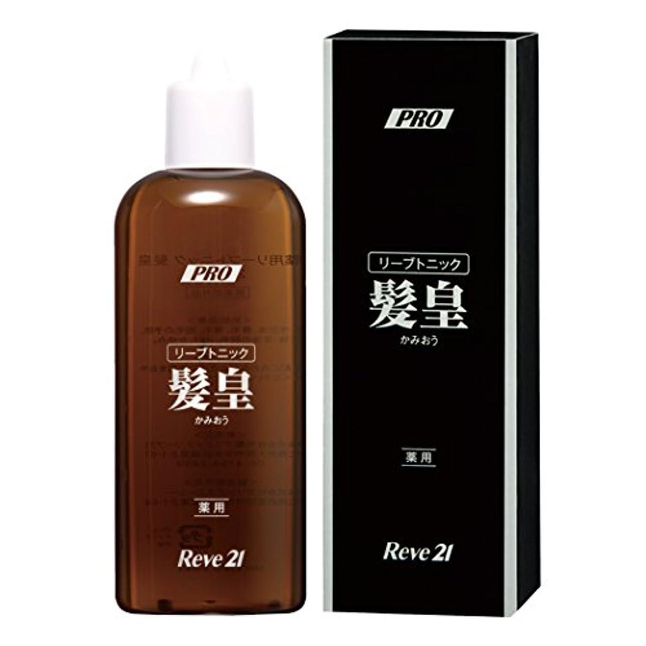 タバコ縁本物発毛専門リーブ21 薬用リーブトニック髪皇(250ml)
