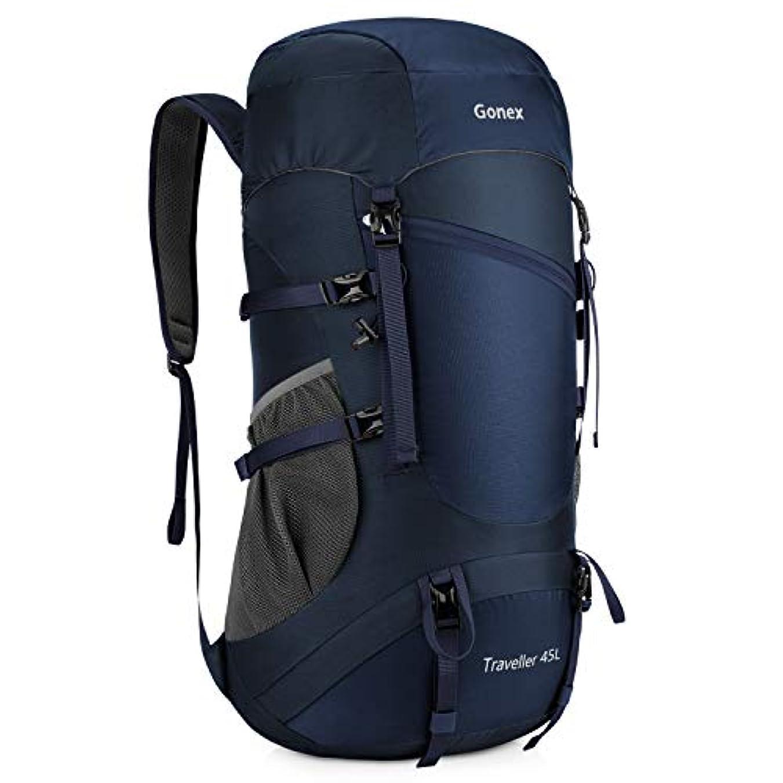 教義ところで塊Gonex 45L パッカブル旅行バックパック 軽量ダックパック ハイキング キャンプ 旅行用