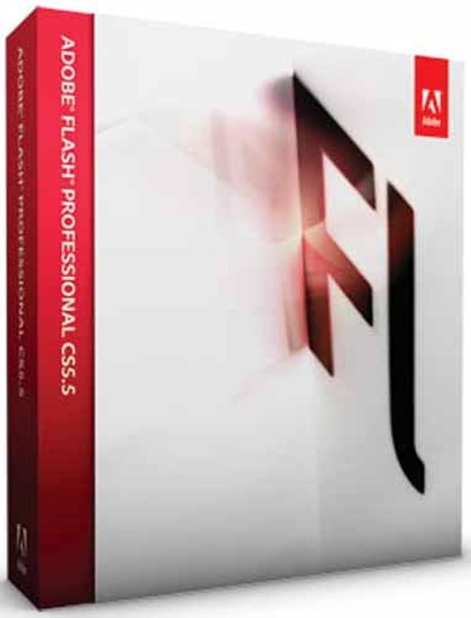 Adobe Flash Professional CS5.5 Windows版 (旧製品)