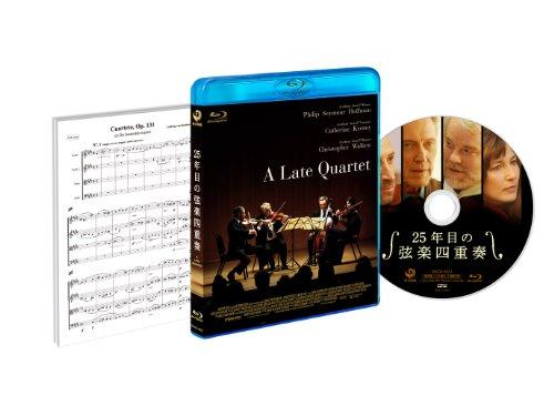 25年目の弦楽四重奏 [Blu-ray]の詳細を見る