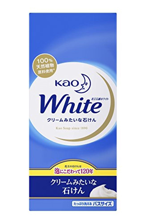 喉が渇いたペグ電話花王ホワイト バスサイズ 6コ箱