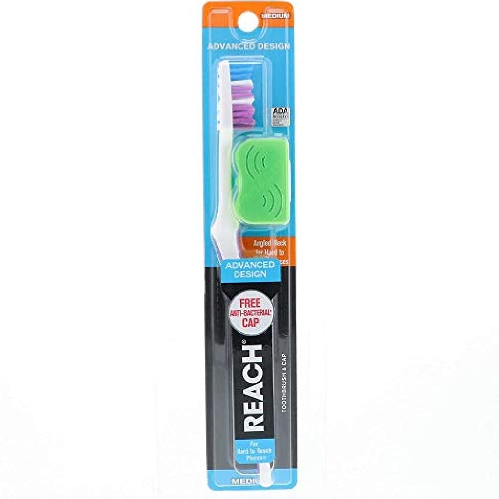 海里寝室を掃除する顎Reach アドバンスデザインミディアム完全な頭部、6パック