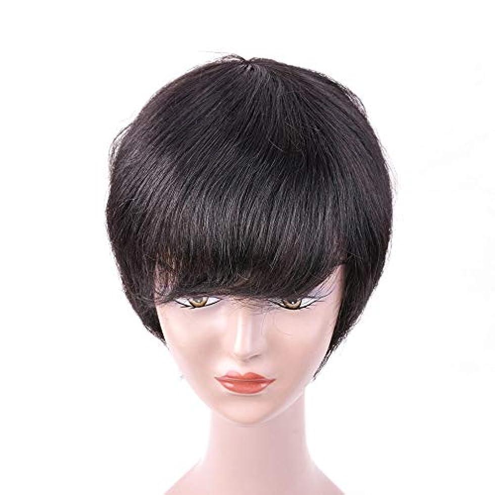 ムスタチオメンタルもろいYOUQIU 黒人女性ウィッグ100%人毛ショートわずかカーリーウィッグ黒ショートヘアウィッグ (色 : 黒, サイズ : 6inch)