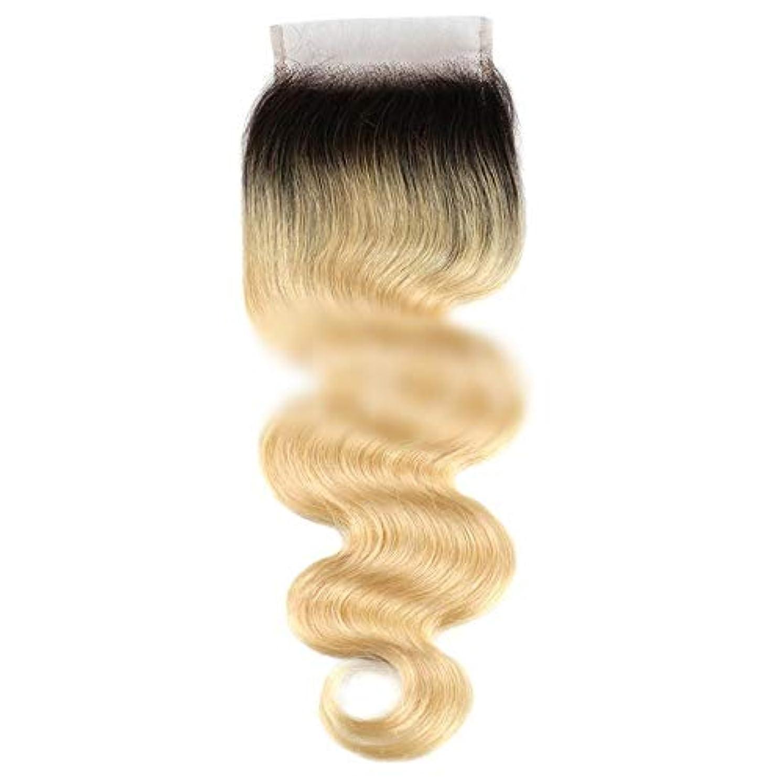 ラッドヤードキップリングシンポジウムはぁHOHYLLYA 1B / 613#ブロンドヘア実体波4×4フリーパートレース閉鎖9Aブラジル人間の髪の毛のための合成髪レースかつらロールプレイングかつら長くて短い女性自然 (色 : Blonde, サイズ : 12 inch)