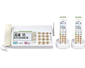 シャープ デジタルコードレスFAX 子機2台付き 迷惑電話対策機能搭載 UXAF91CW