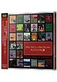 コナミ・ファミコン・クロニクル Vol.1 ディスクシステム編
