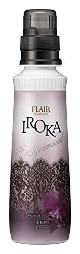 フレアフレグランス 柔軟剤 IROKA(イロカ) Envy Sensual(エンヴィ センシュアル) 本体 570ml