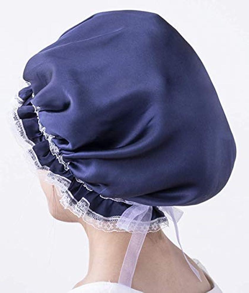 散文調和カウンターパートOrangeAnanas シルク ナイトキャップ 天然シルク100% シルクナイトキャップ ナイト ヘアキャップ ロングヘア ロング 用 ネイビー レディース キャップ レース付き 紺