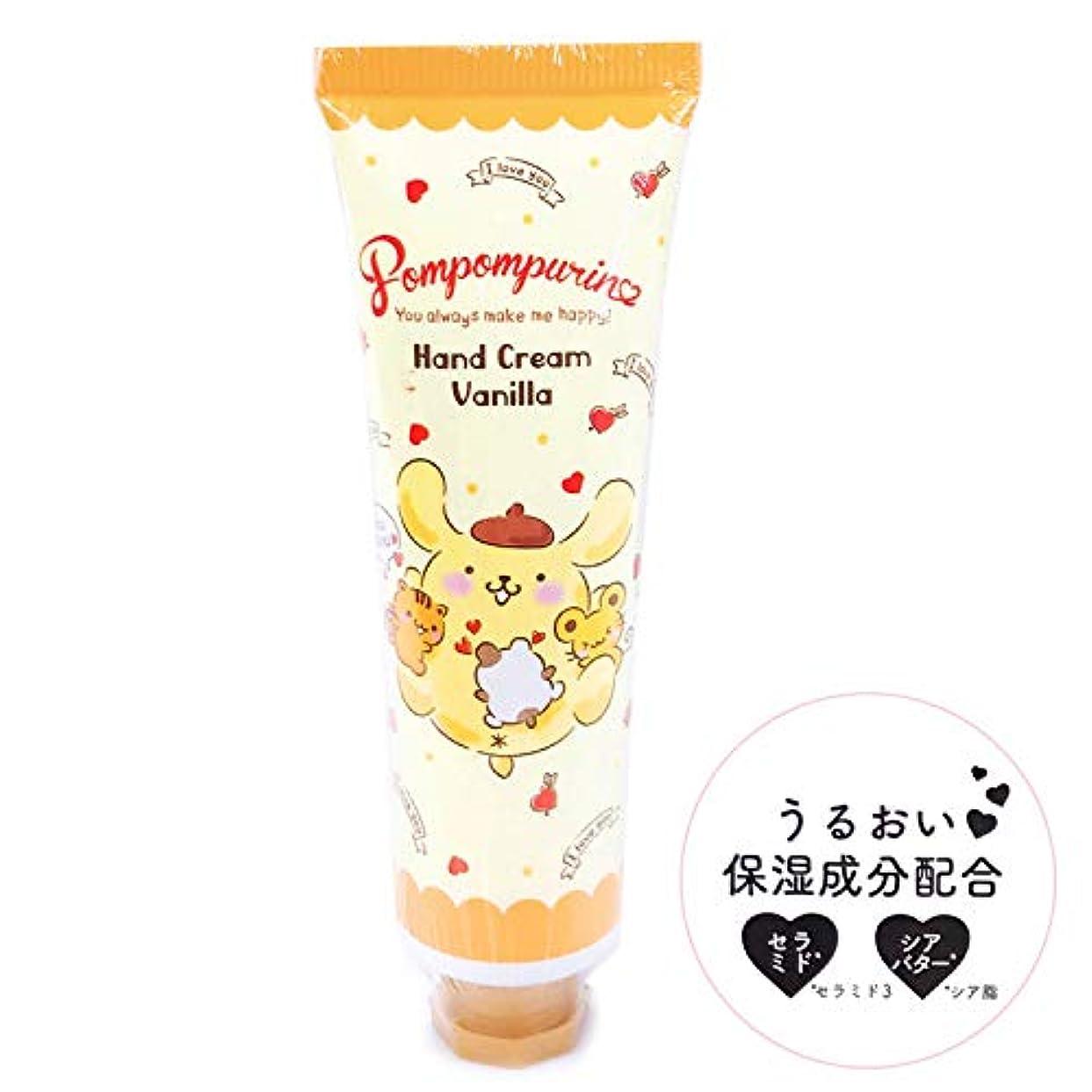 値する上級成分ポムポムプリン ハンドクリーム バニラの香り [380316]