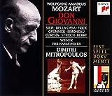 モーツァルト:ドン・ジョヴァンニ