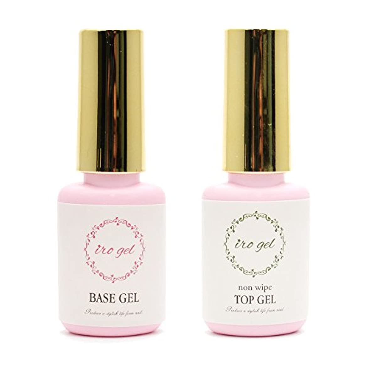 自動化リベラル合体iro gel (イロジェル) ジェルネイル UV LED 対応 ベースコート & トップコート セット 10ml [ 拭き取り不要 ノンワイプ ]