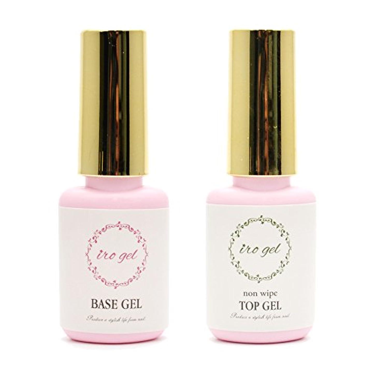 不承認雄弁なエスニックiro gel (イロジェル) ジェルネイル UV LED 対応 ベースコート & トップコート セット 10ml [ 拭き取り不要 ノンワイプ ]