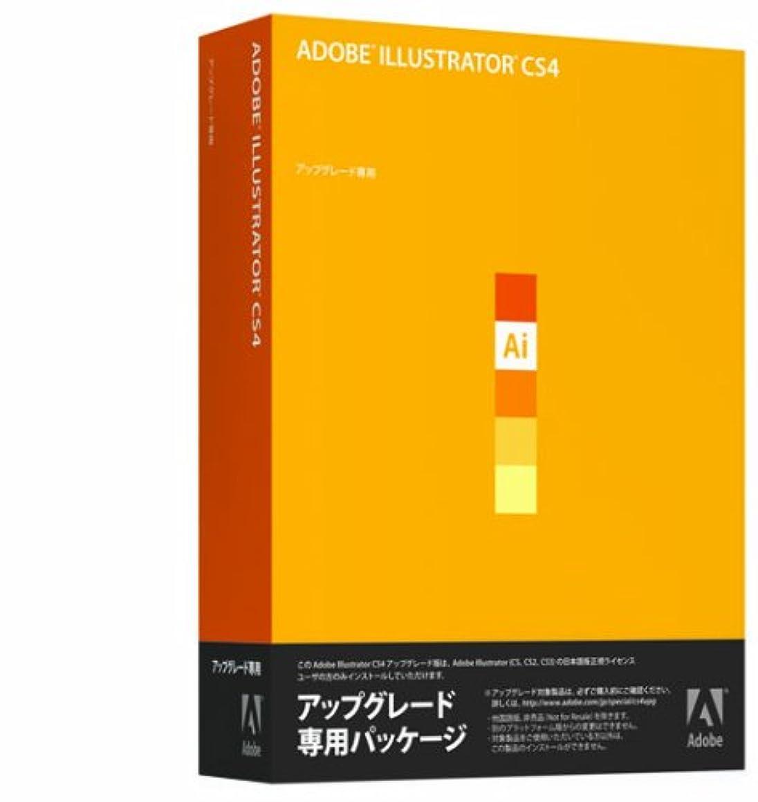 こねる委託乳製品Adobe Illustrator CS4 (V14.0) 日本語版 アップグレード版 Windows版 (旧製品)