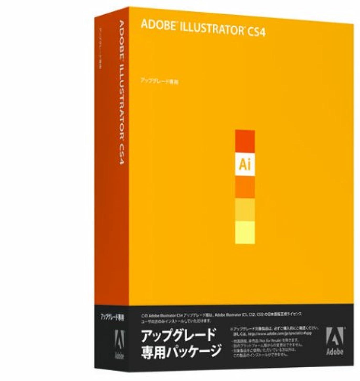 期待して箱自分自身Adobe Illustrator CS4 (V14.0) 日本語版 アップグレード版 Macintosh版 (旧製品)