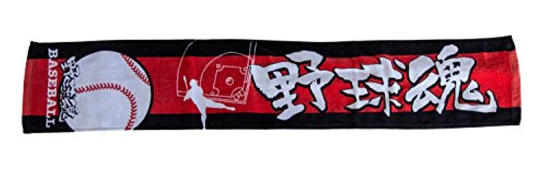 ヒラ商 フェイスタオル レッド×ブラック マフラーサイズ 野球魂 Baseball スポ魂シリーズ SPMT-05