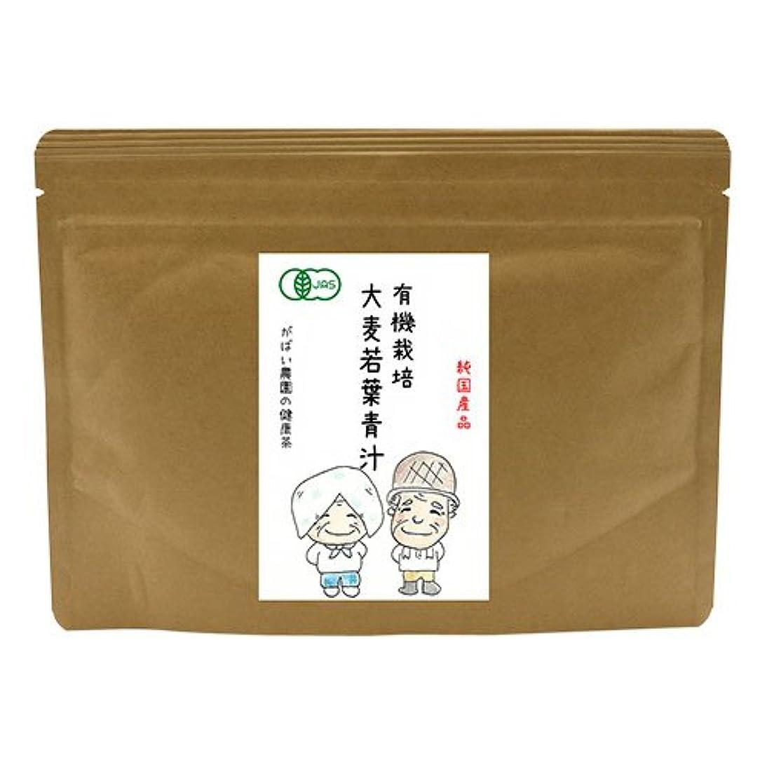 こねるティッシュ不愉快に有機栽培 大麦若葉青汁 100g