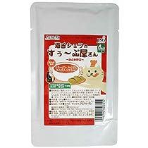 猫舌シェフのすぅーぷ屋さん 赤のお野菜 50g