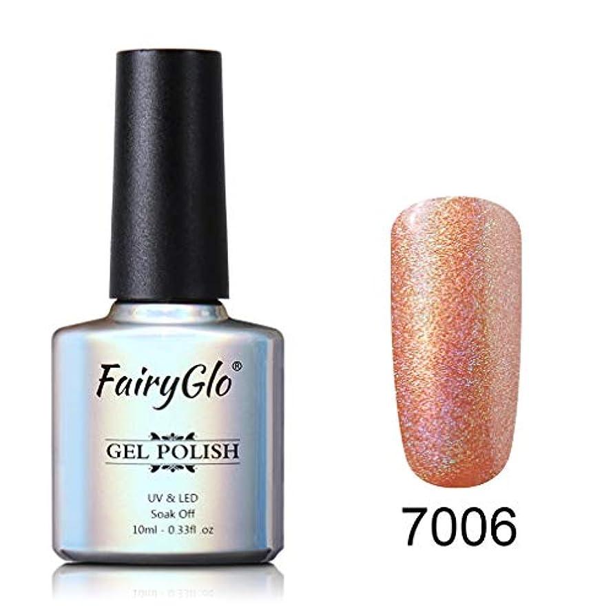 南アメリカ素晴らしさ面Fairyglo ジェルネイル カラージェル 虹系 1色入り 10ml 【全12色選択可】