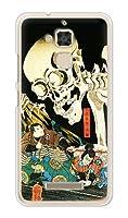 ガールズネオ ZenFone 3 Max ZC520TL ケース (どくろ(國芳)) ASUS Zen3Max-PC-UKY-0021