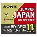 ソニー BD-RE ビデオ用ブルーレイディスク くり返し録画用 100GB 2倍速 11枚入 11BNE3VNPS2 【まとめ 2セット】