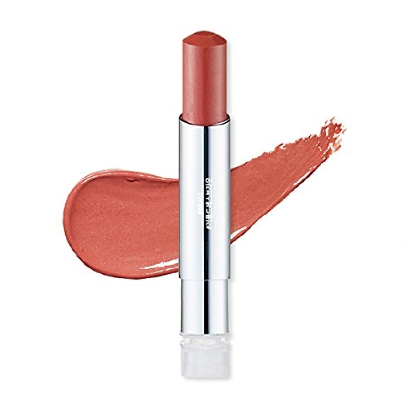 要件アマチュア要旨Etude House Glass Tinting Lips Talk #BR401 エチュードハウスグラスチンチンリップトーク #BR401 [並行輸入品]
