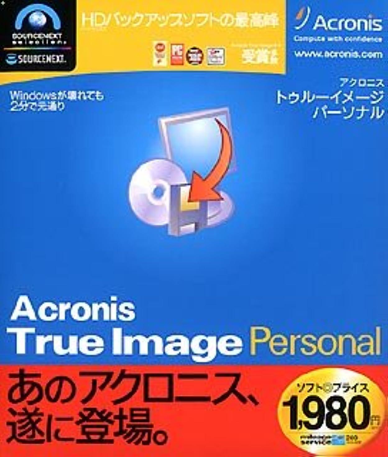 Acronis True Image Personal