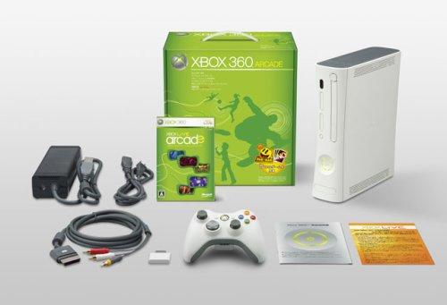Xbox 360 アーケード (HDMI端子搭載) 【メーカー生産終了】