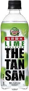 コカ・コーラ カナダドライ ザ タンサン ライム PET490ml×24本