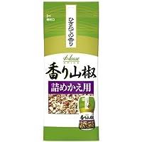 ハウス 香り山椒詰め替え用 8g×5個