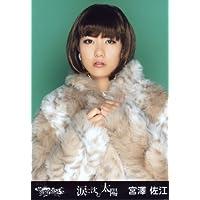 AKB48生写真 チームサプライズ 涙に沈む太陽【宮澤佐江】パチンコホールVer.