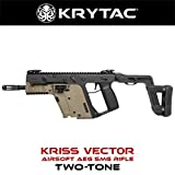 (クライタック)KRYTAC電動ガン本体 KRISS VECTOR 2TONE(2トーン、ツートンーン) (本体単品)