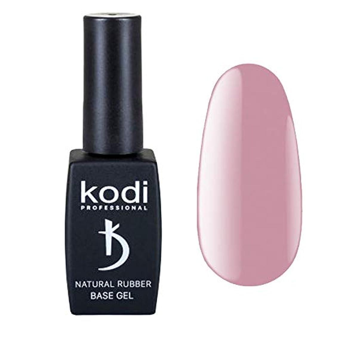 反発する開いた霜Kodi Professional New Collection CN Cappuccino #70 Color Gel Nail Polish 12ml 0.42 Fl Oz LED UV Genuine Soak Off